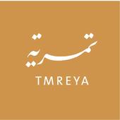 Tmreya App icon