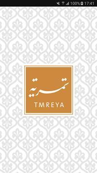 Tmreya App poster