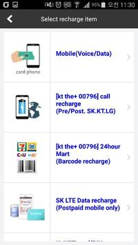 Mobile recharge, KT 00796(the pay) apk screenshot