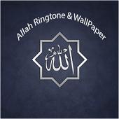 Islamic Ringtones - Islamic Wallpapers icon