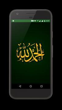 Islamic Ringtones - Islamic Wallpapers poster