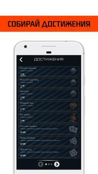 WarBox screenshot 4