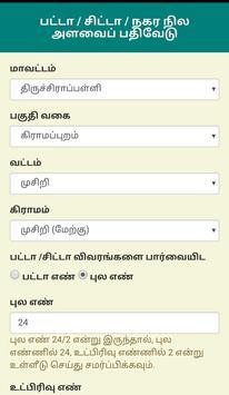 TN Patta Chitta, TSLR Extract, A-Register Extract screenshot 3