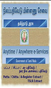 TN Patta Chitta, TSLR Extract, A-Register Extract poster