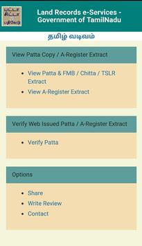 TN Patta Chitta, TSLR Extract, A-Register Extract screenshot 2