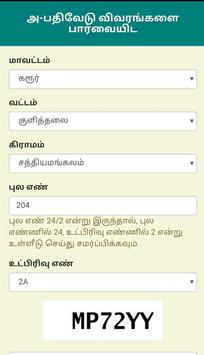 TN Patta Chitta, TSLR Extract, A-Register Extract screenshot 5