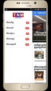 TNM Hot News apk screenshot