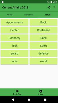 Daily Current Affairs & GK app - 2017, SSC,TNPSC screenshot 1