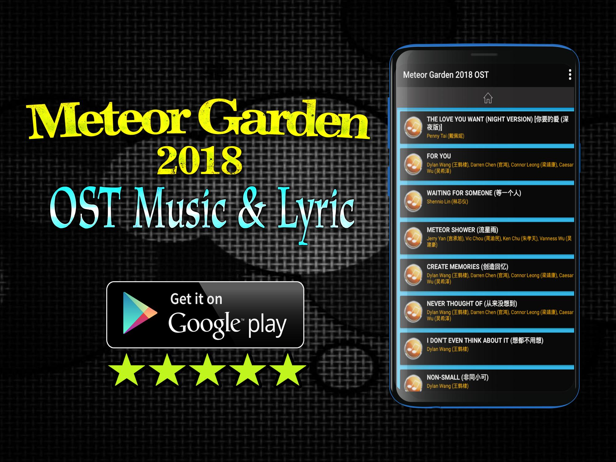download soundtrack meteor garden 2018 mp3