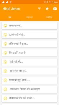 Funny Hindi Jokes poster