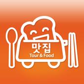토스트맛집 - 강원도 추천맛집 소개 icon