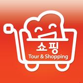 토스트특산품 - 강원도특산품 소개 및 판매 icon