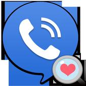 あんしん電話フィルター icon