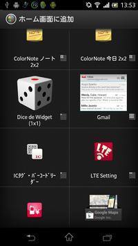 Dice de Widget apk screenshot