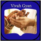 Vivah Gyan icon