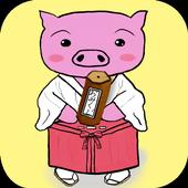 今日のおみくじ運勢 icon