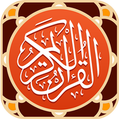 Al Quran and Translation for Android icon