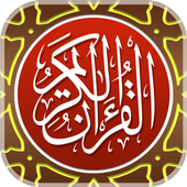 MyQuran icon