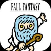 FF/神と天使の縦スクロールアクション死にゲー&無理ゲー icon