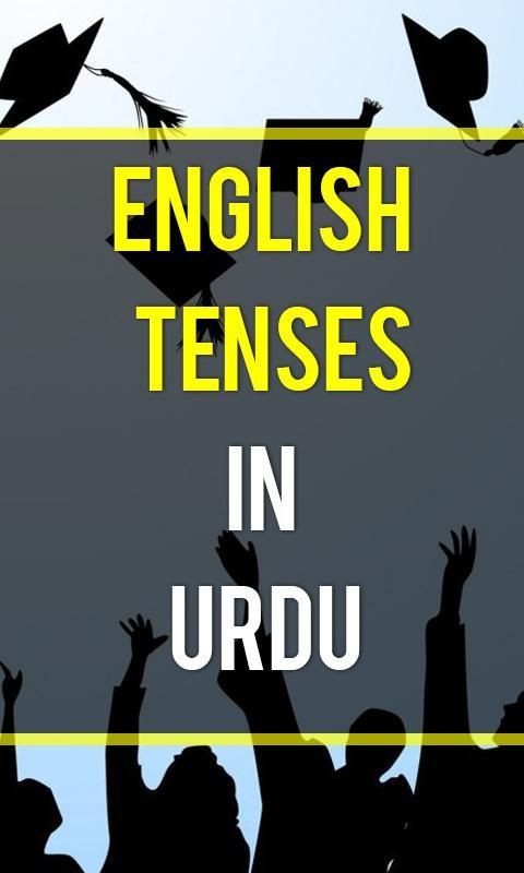 English Grammar Tenses for Android - APK Download