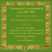 TOHFATU-S-SAEMEEN icon