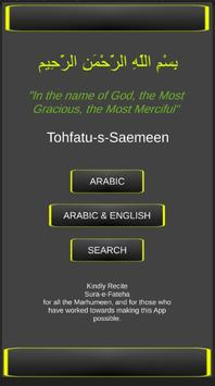 TOHFATU-S-SAEMEEN poster