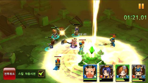 레드(Red):삼국지대서유기 apk screenshot