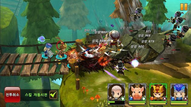 Red : Three Kingdoms screenshot 2