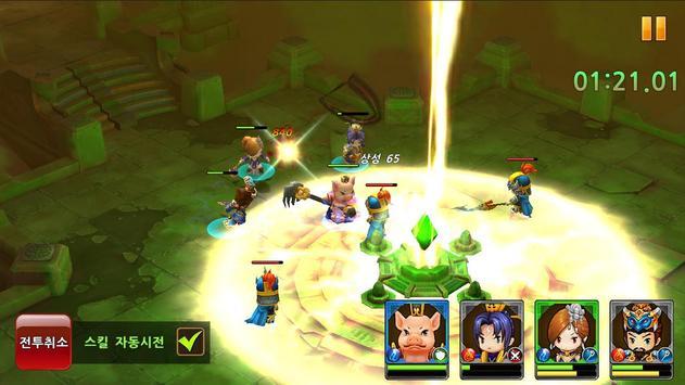 Red : Three Kingdoms screenshot 3