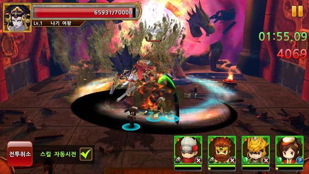 Red : Three Kingdoms screenshot 4