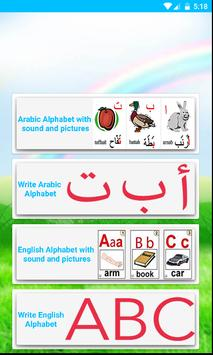 Learn alphabet arabic and english read and write apk download free learn alphabet arabic and english read and write poster expocarfo Choice Image