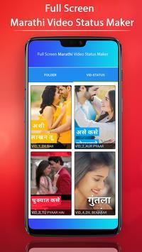 FullScreen Marathi Video Status Maker - 30 Sec poster