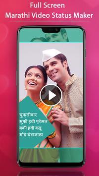 FullScreen Marathi Video Status Maker - 30 Sec screenshot 2