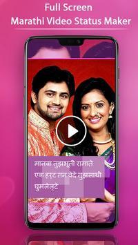 FullScreen Marathi Video Status Maker - 30 Sec screenshot 3