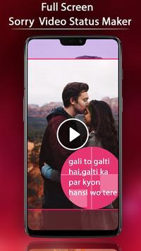 FullScreen Sorry  Video Status Maker - 30 Sec screenshot 1