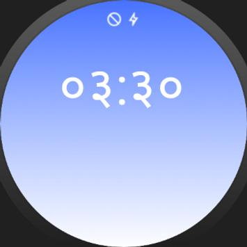 India (Desi) Watch Face apk screenshot