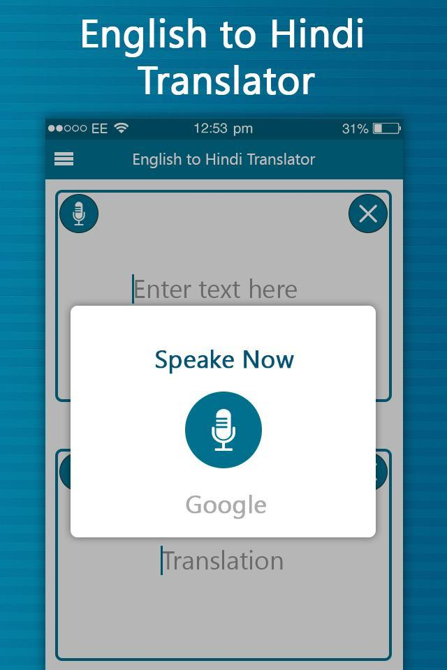 English to Hindi Translator - Voice Translator for Android