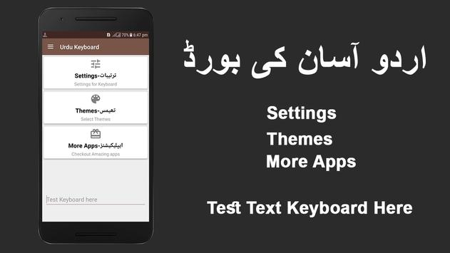 Urdu Easy Keyboard poster