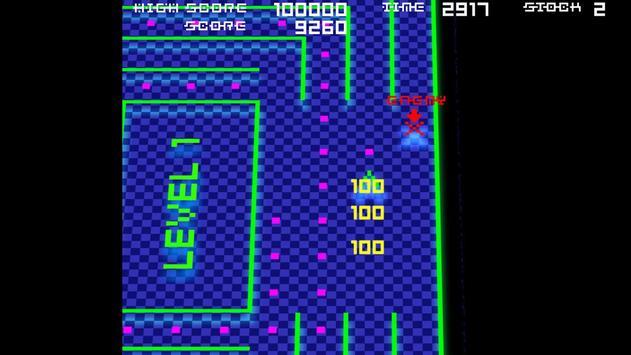 Tottori Ken screenshot 3