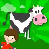Tom the Farmer: Shadows Lite icon