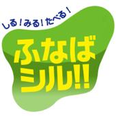 ふなばシル!! icon