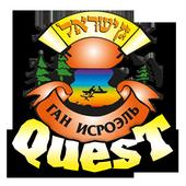 Gan Isroel Quest icon