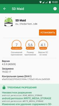 AppSend captura de pantalla 2