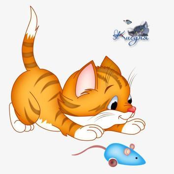 القط والفأر حلقات جديدة screenshot 3
