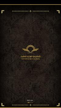 International Quran Academy poster
