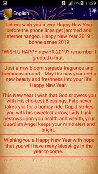 New Year 2019 SMS screenshot 2