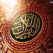 Quran the Holy Book icon