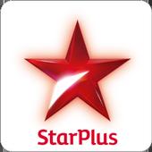 Free star Plus tv Guide icon