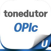 톤에듀터 OPIc icon