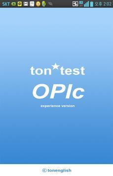 tontest OPIc 체험판 poster